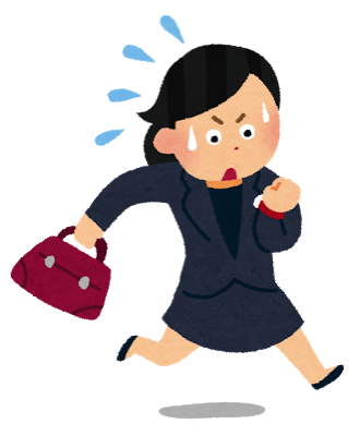 Chikoku business woman
