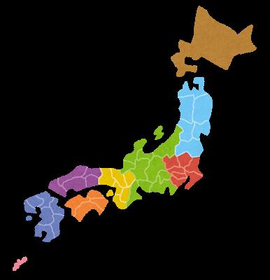 Chizu color