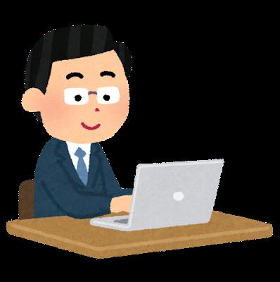 Computer05 businessman