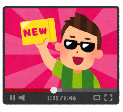 Douga haishin youtuber 1