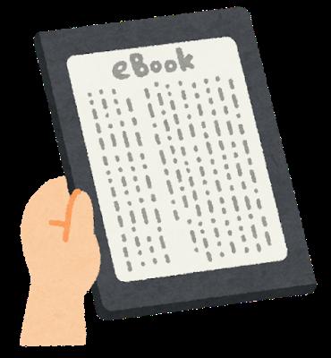 Ebook reader tate 1
