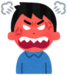 Face angry man5