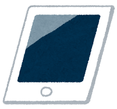 Kaden tablet 1