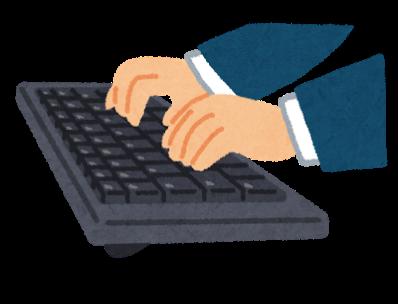 Keyboard typing 1