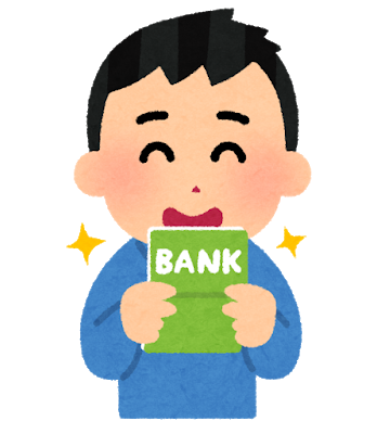 Money tsuchou happy man