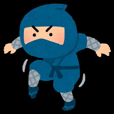 Ninja shinobiashi