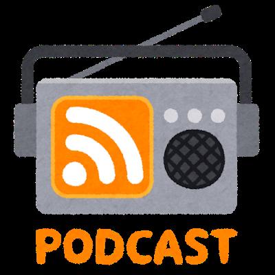 Podcast radio