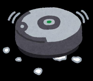 Robot soujiki 1