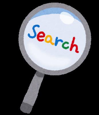 Search mushimegane