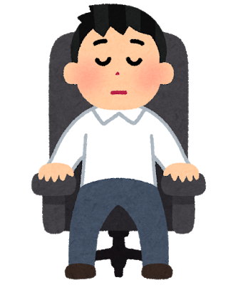Sleep inemuri reclining chair man