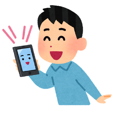 Smartphone guide man