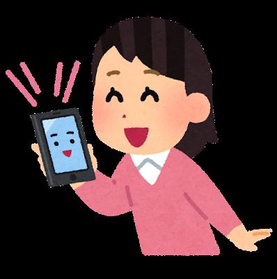 Smartphone guide woman