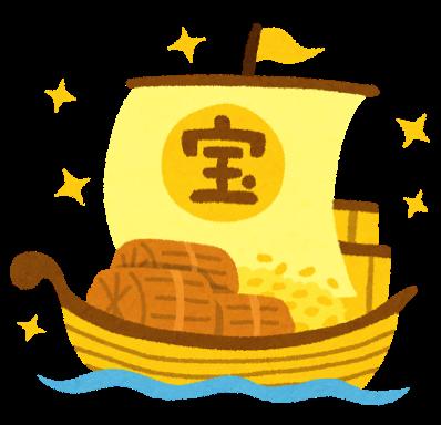 Takarabune
