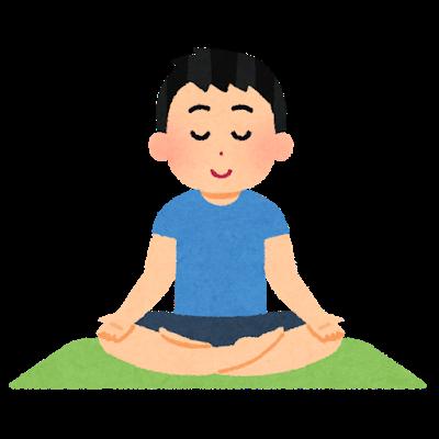 Yoga meisou man 2