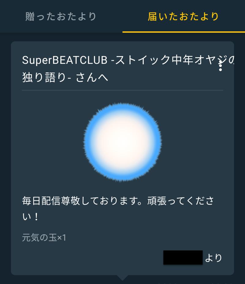 2020 11 15 18 55 27