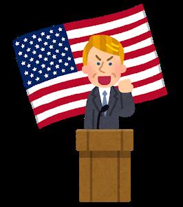 America daitouryousen man