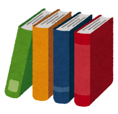 Book tate