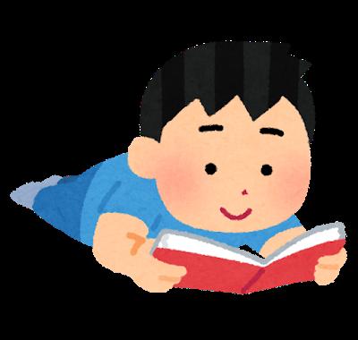 Book tsubuse man 1