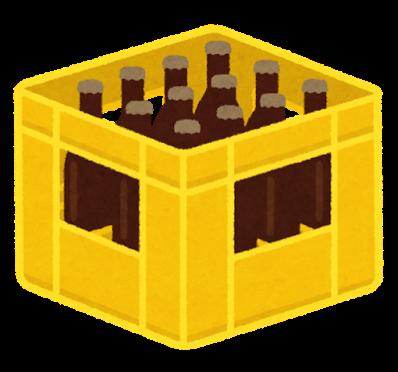 Drink beer case bin