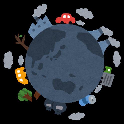 Earth bad 1