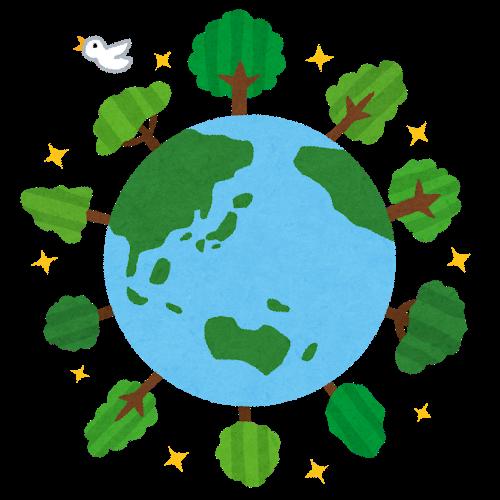 Earth good