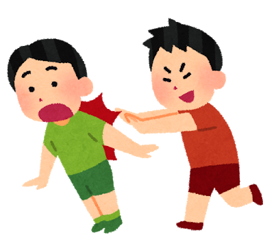 Kids ijime osu