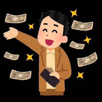 Money futoppara 1