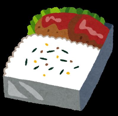 Obentou hamburg 1