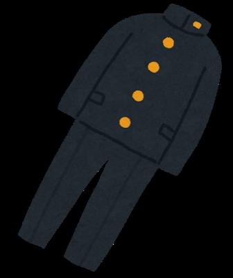 Seifuku gakuran