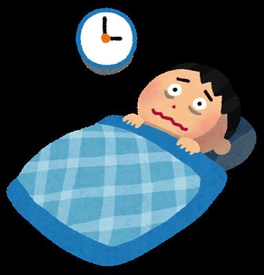 Sleep nemurenai man