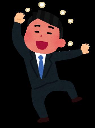Yopparai businessman 1