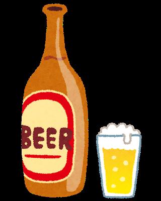 Beer cup bin