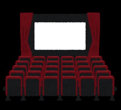 Building cinema shitsunai