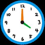 Clock 0400
