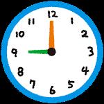 Clock 0900
