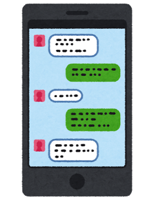 Computer message app