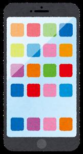 Computer smartphone1 icon