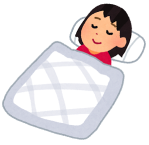 Neru sleep woman