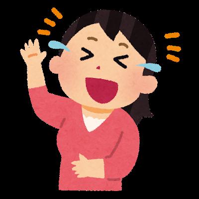 Oowarai woman