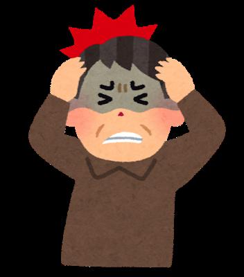 Sick noukousoku