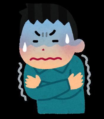 Sick samuke