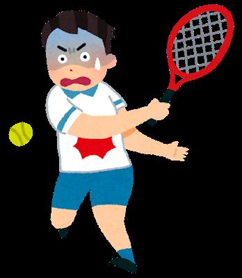 Sports tennis hiji