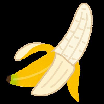 Banana kawa muke
