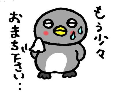 Iiwake